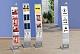 Info-Ständer Tec-Art - schmal