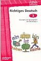 LÜK Heft - Richtiges Deutsch 3. Klasse