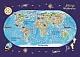 Meine Weltreise - Würfelspiel