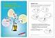 Mathe-Logicals - Für große Mathefüchse - Kopiervorlagen