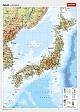 Japan - physisch / politisch